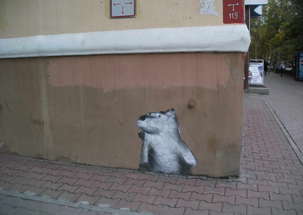 National creativity: Street art and graffiti in the city of Yekaterinburg - 21