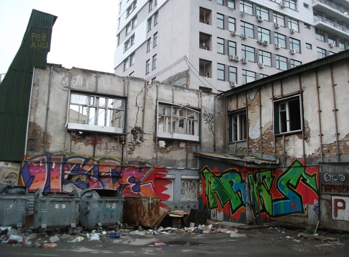National creativity: Street art and graffiti in the city of Yekaterinburg - 29