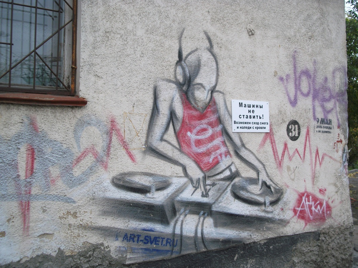 National creativity: Street art and graffiti in the city of Yekaterinburg - 03