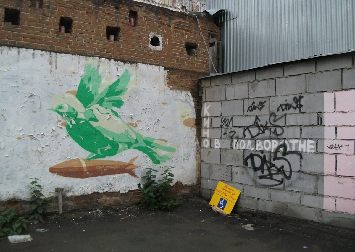 National creativity: Street art and graffiti in the city of Yekaterinburg - 36