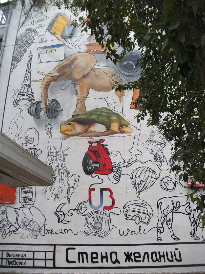 National creativity: Street art and graffiti in the city of Yekaterinburg - 39