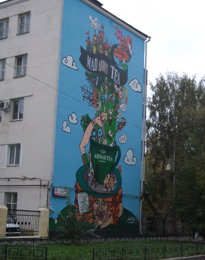 National creativity: Street art and graffiti in the city of Yekaterinburg - 40