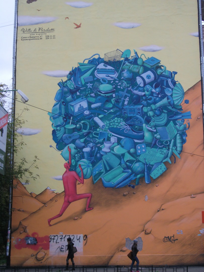 National creativity: Street art and graffiti in the city of Yekaterinburg - 41