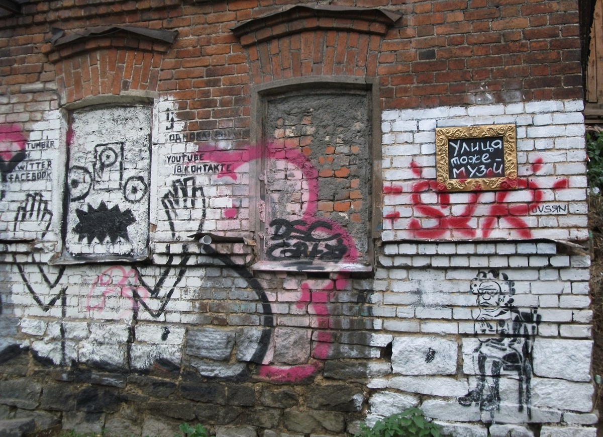 National creativity: Street art and graffiti in the city of Yekaterinburg - 46