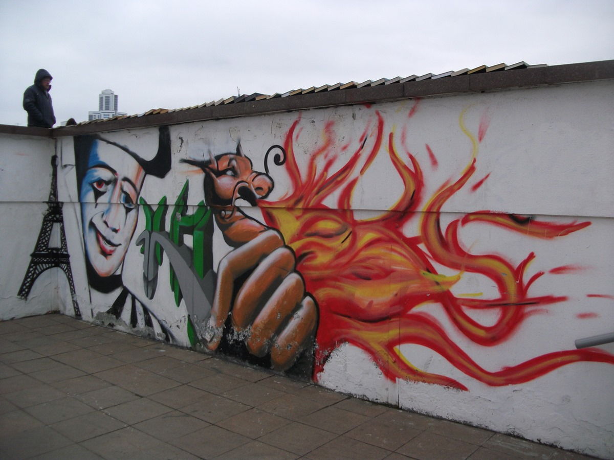 National creativity: Street art and graffiti in the city of Yekaterinburg - 05