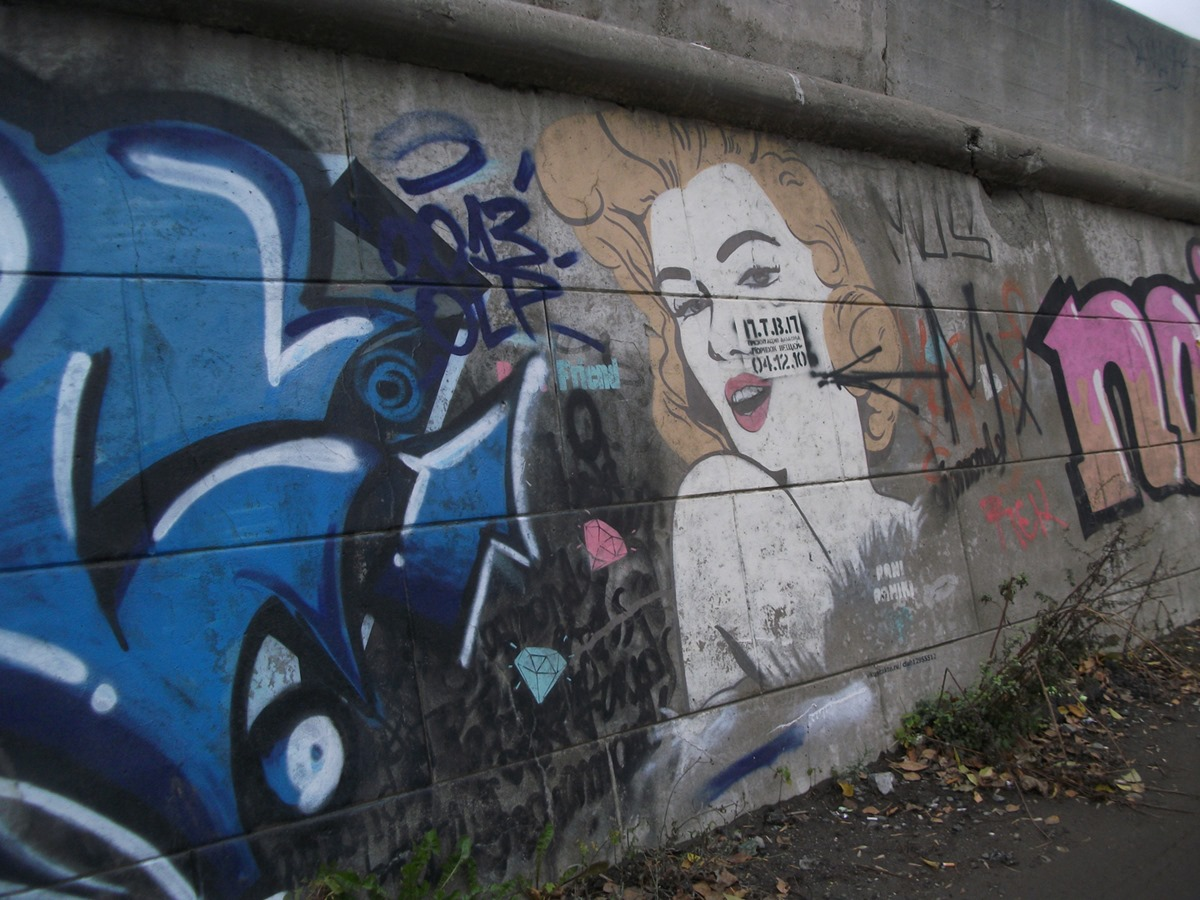 National creativity: Street art and graffiti in the city of Yekaterinburg - 06