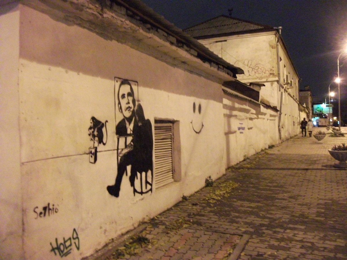 National creativity: Street art and graffiti in the city of Yekaterinburg - 07