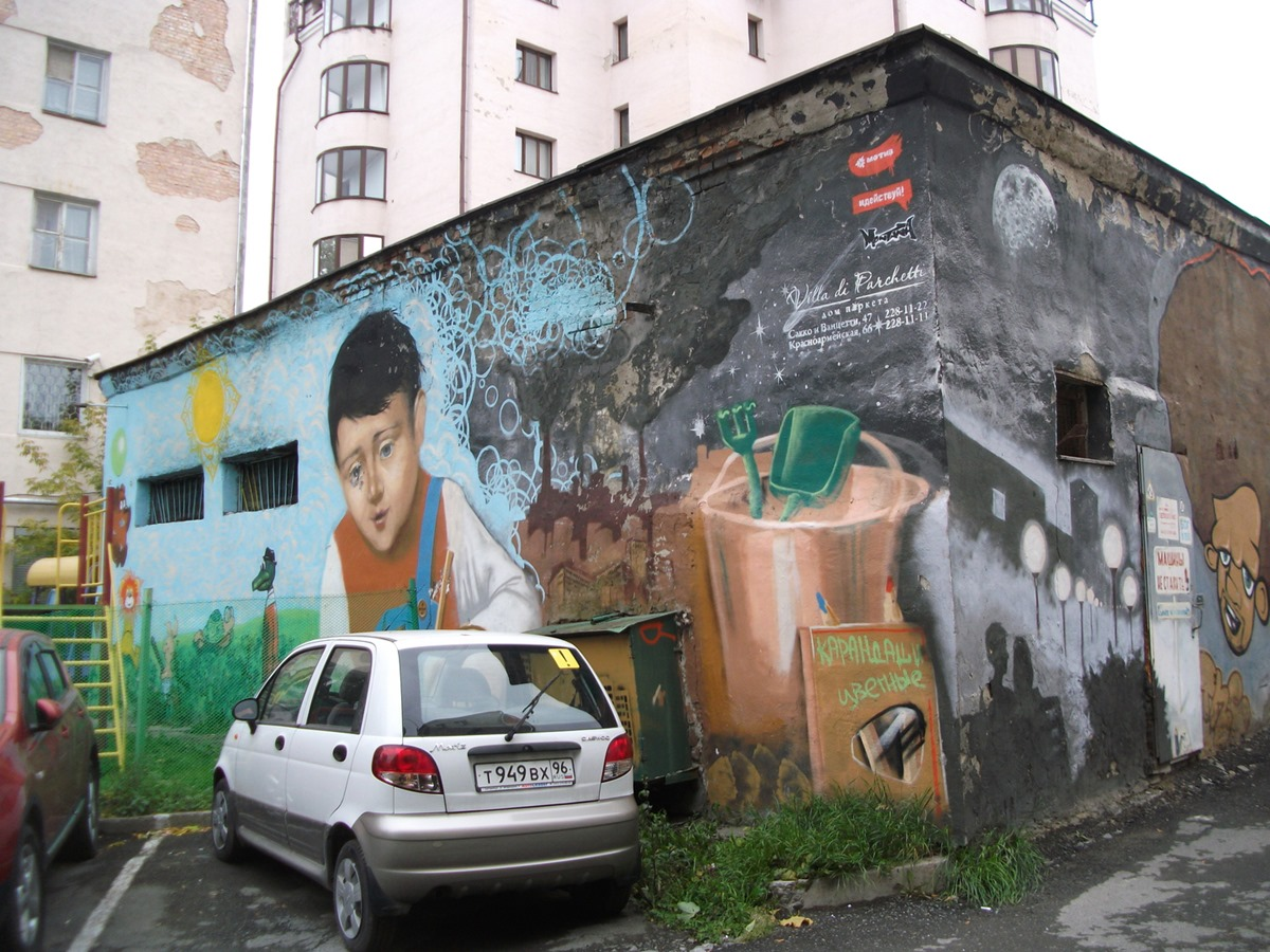 National creativity: Street art and graffiti in the city of Yekaterinburg - 08