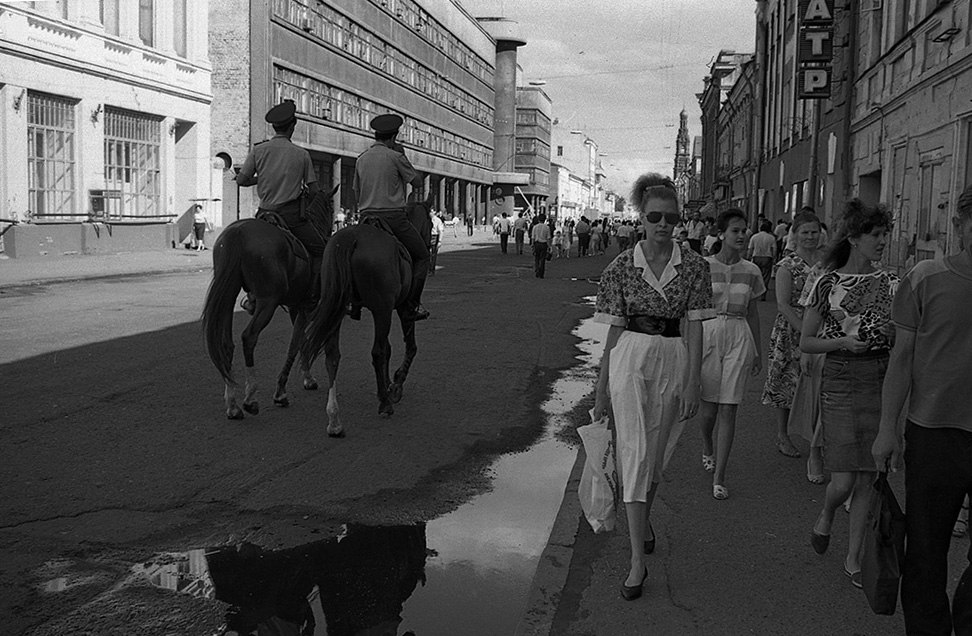 Republic of Tatarstan: Old photos of Kazan and its people 1990s - 63