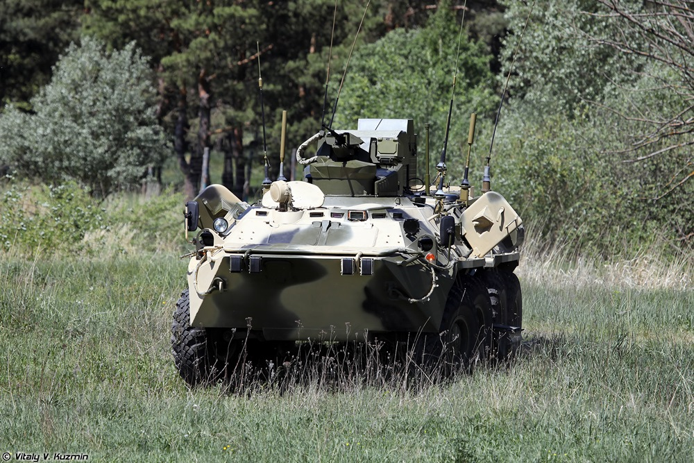 BPDM Typhoon-M: Russian counter-sabotage combat vehicle - 61