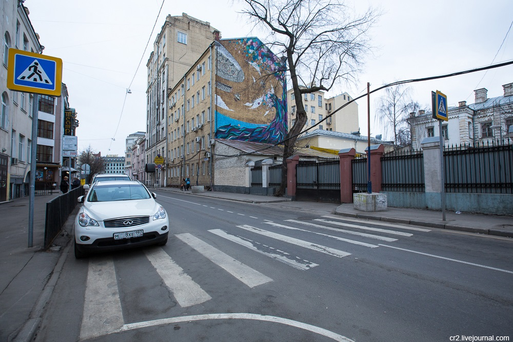 Creative street-art in the capital city: Huge Moscow graffiti - Part 2 - 15