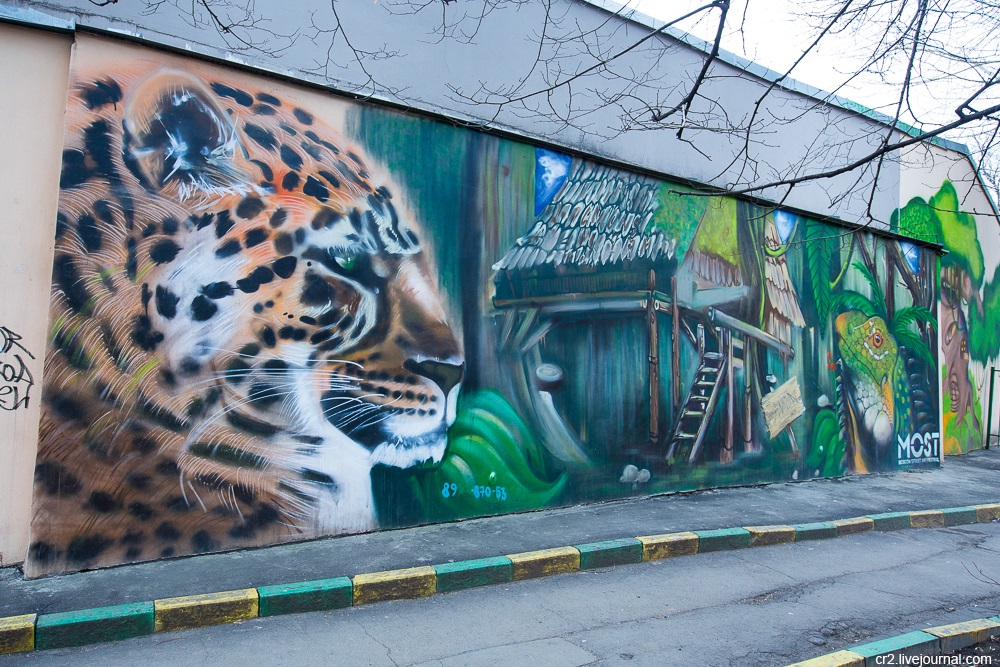 Creative street-art in the capital city: Huge Moscow graffiti - Part 2 - 24
