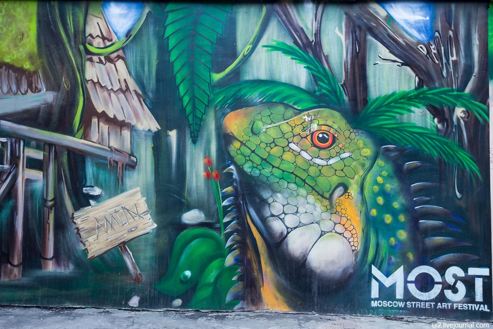 Creative street-art in the capital city: Huge Moscow graffiti - Part 2 - 25