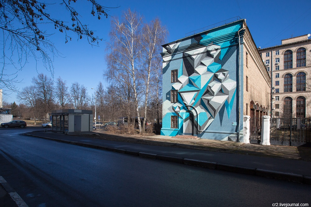 Creative street-art in the capital city: Huge Moscow graffiti - Part 2 - 06