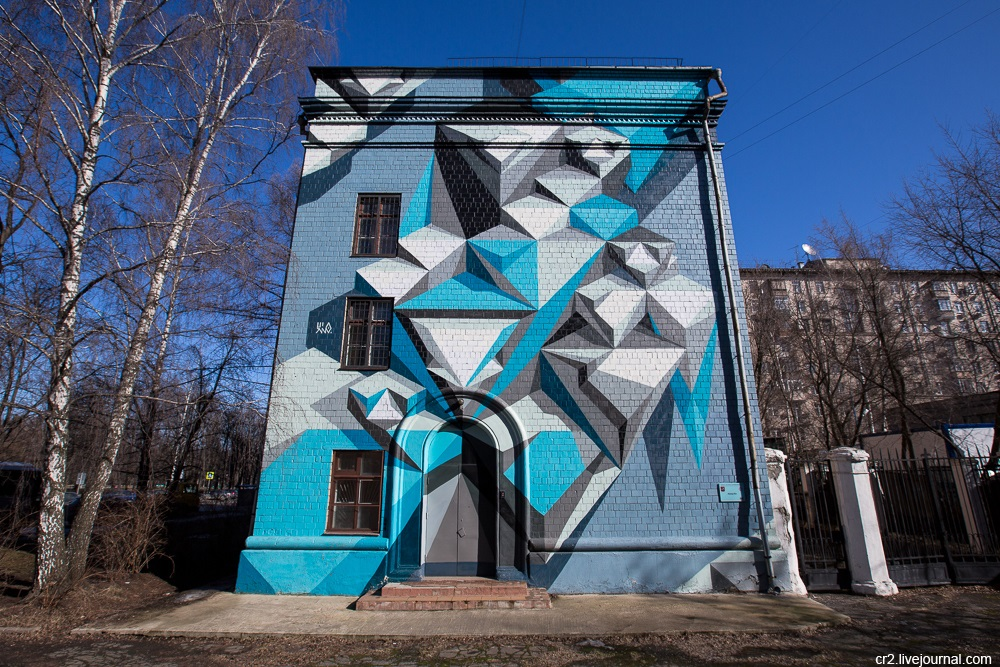 Creative street-art in the capital city: Huge Moscow graffiti - Part 2 - 07