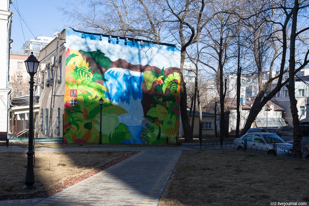 Creative street-art in the capital city: Huge Moscow graffiti - Part 2 - 09