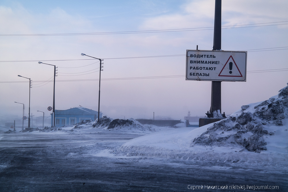 Dark Norilsk: The most polluted and gloomy industrial city of Russia - 56