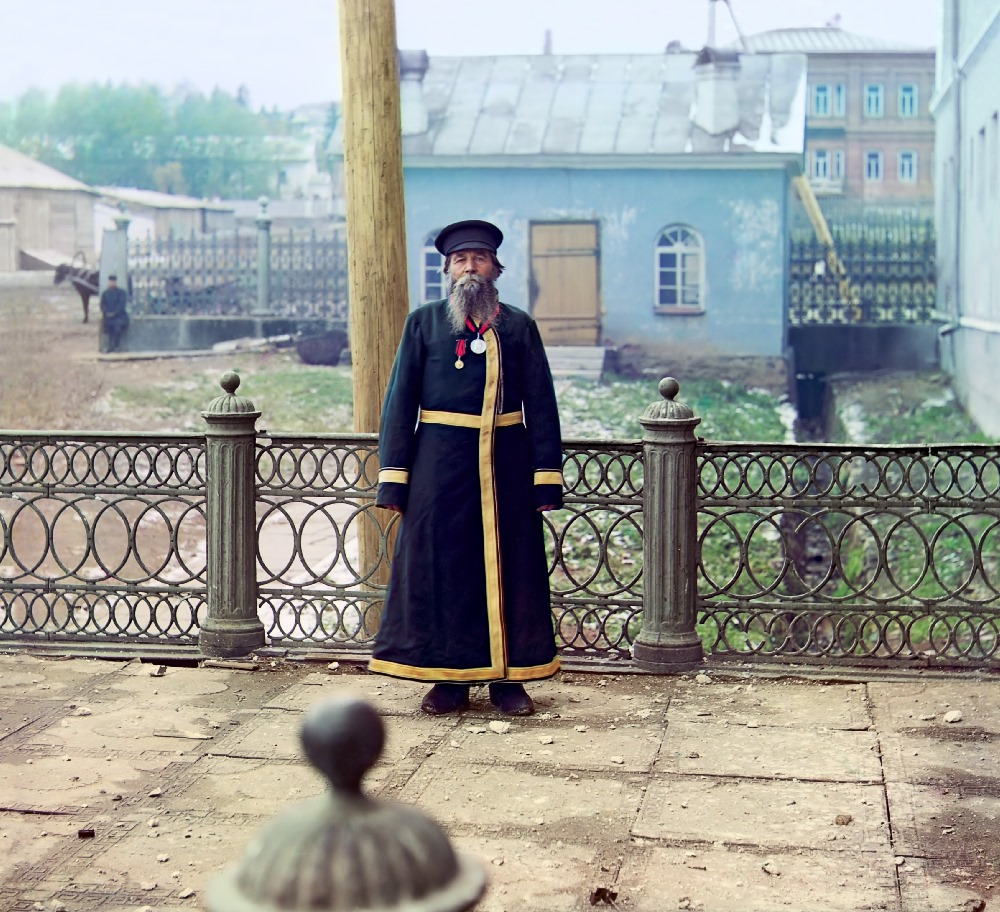 Faces of Russian Empire: Portraits by Sergei Prokudin-Gorskii - 18