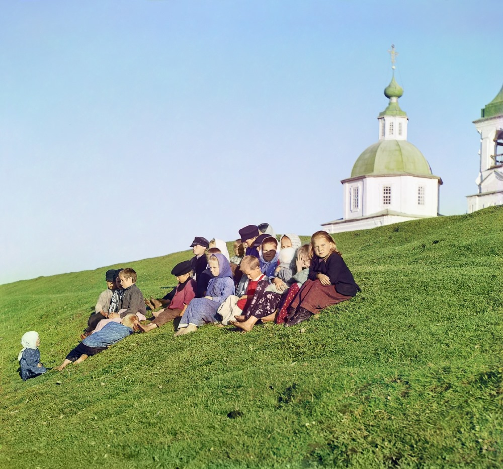 Faces of Russian Empire: Portraits by Sergei Prokudin-Gorskii - 33