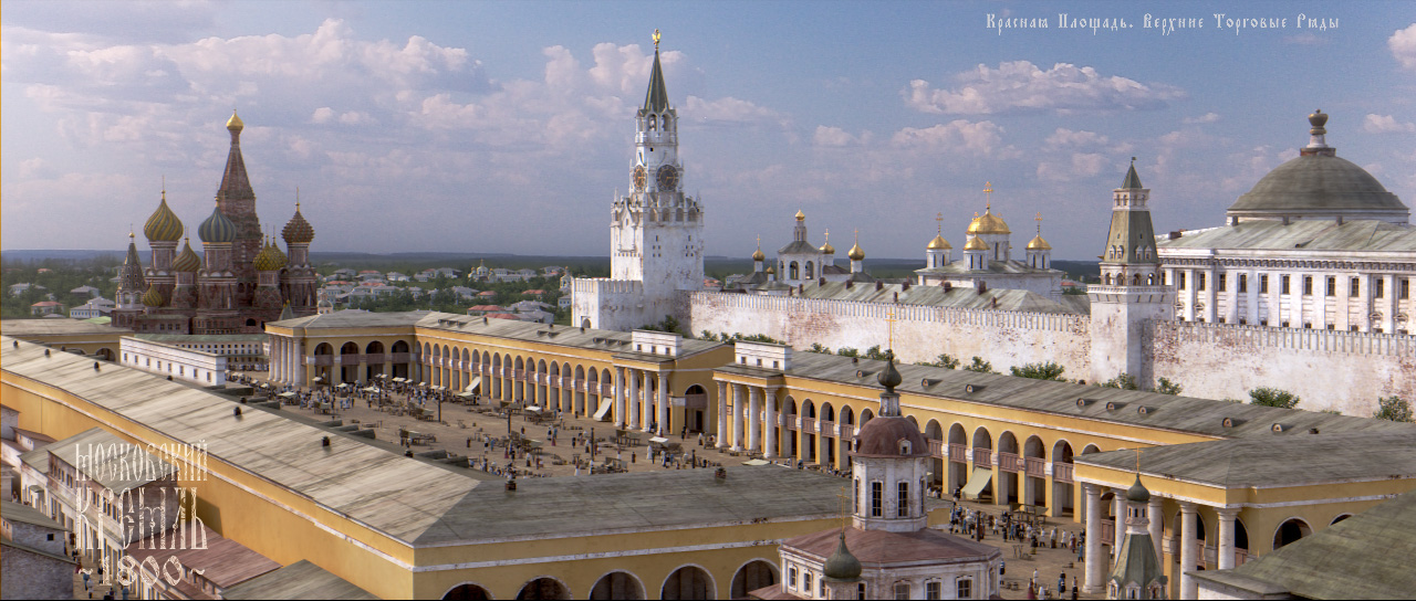 Reconstruction: White Moscow Kremlin and the Red Square in 1800 - 11