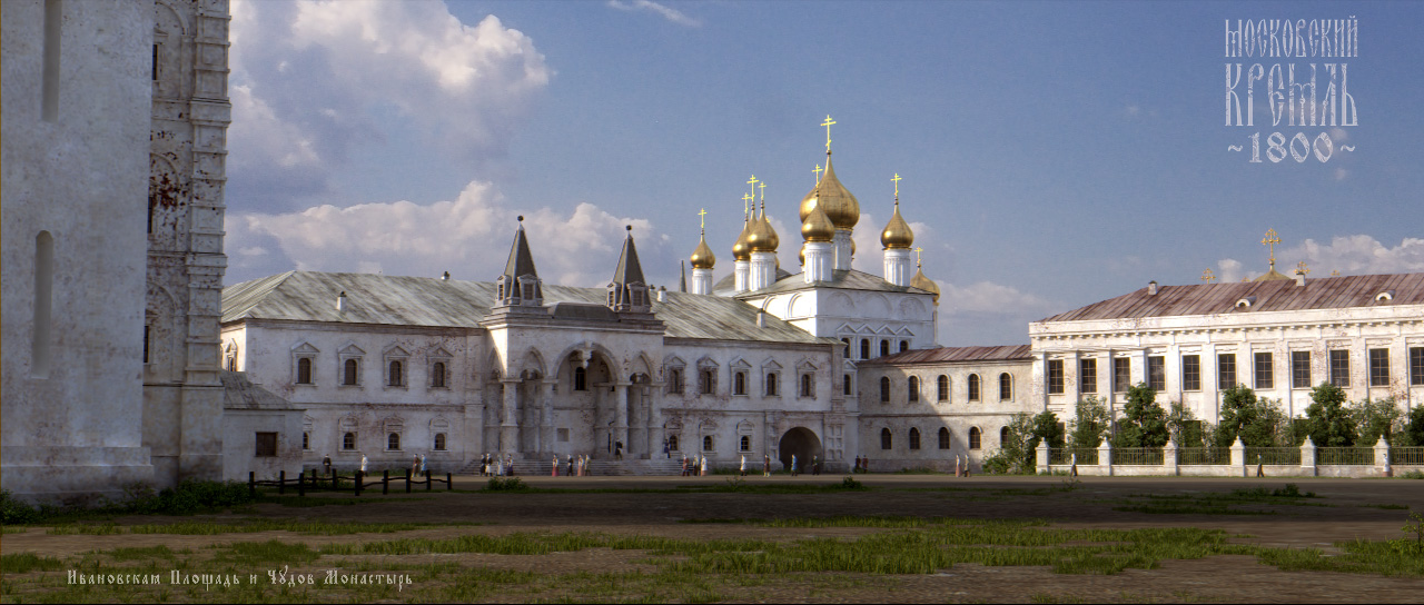Reconstruction: White Moscow Kremlin and the Red Square in 1800 - 03