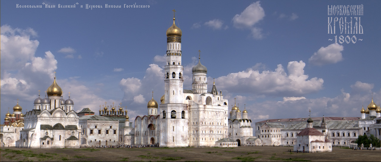 Reconstruction: White Moscow Kremlin and the Red Square in 1800 - 04