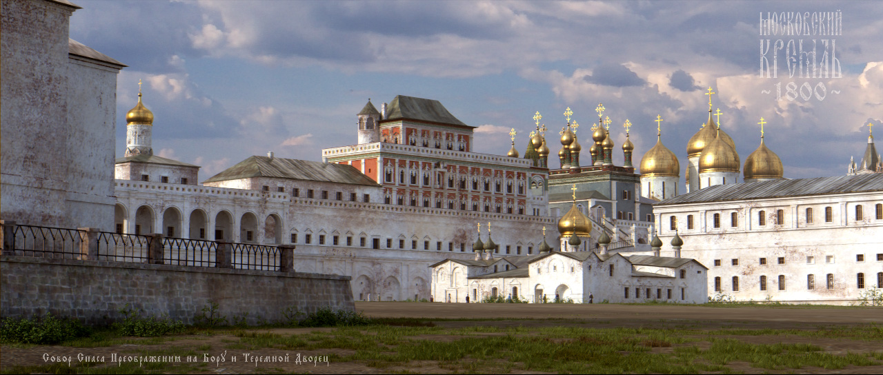 Reconstruction: White Moscow Kremlin and the Red Square in 1800 - 06