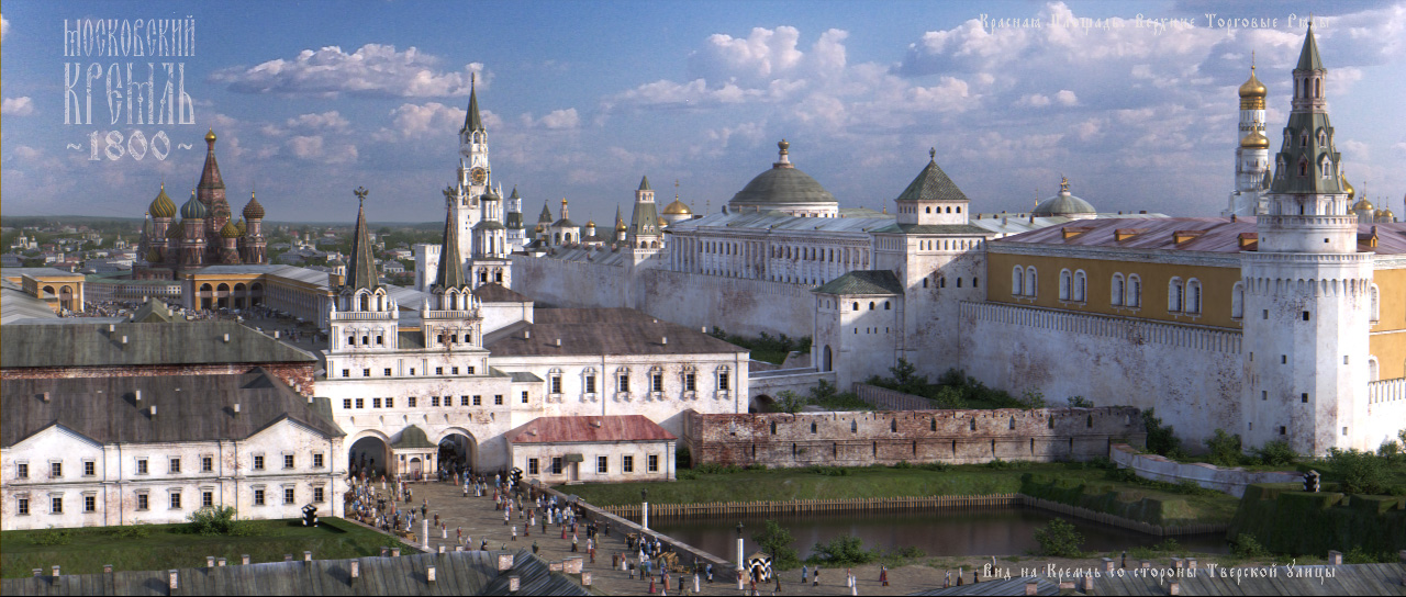 Reconstruction: White Moscow Kremlin and the Red Square in 1800 - 08