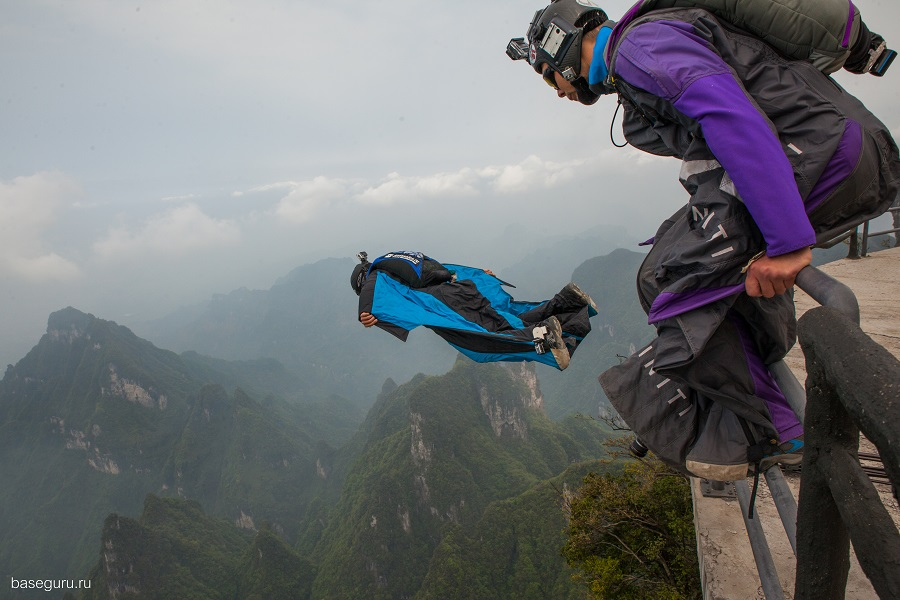 Russian BASE jumping: Flying from the Avatar mountains in China - 04