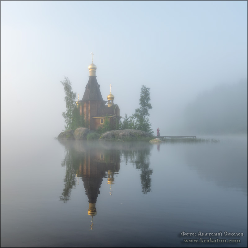 A church among the water