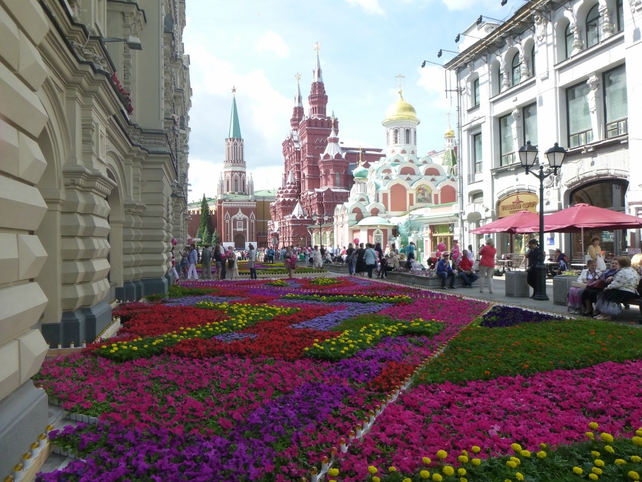 Flowers Festival and the Day of Ice Cream in Moscow, Russia