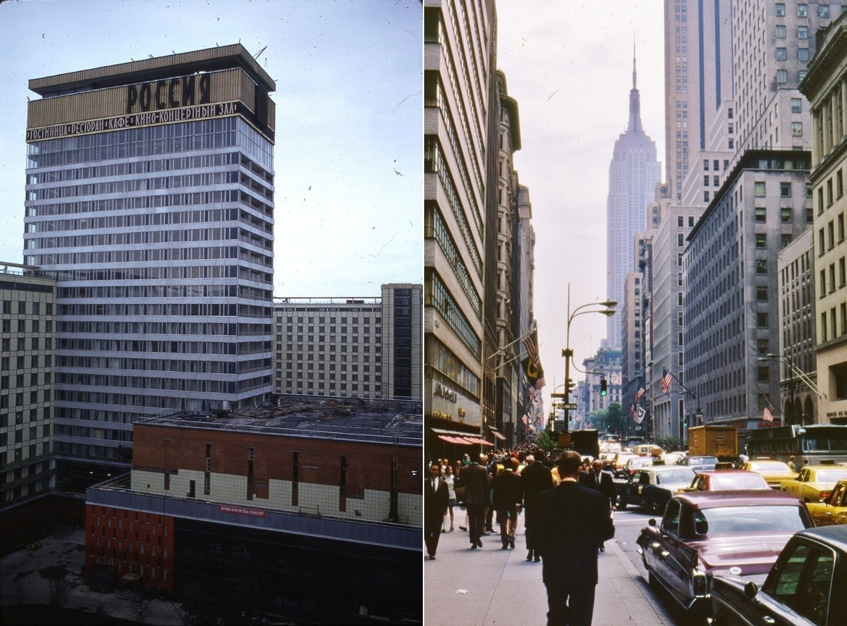 Moscow vs New York: Comparison of two big cities 45 years ago - 12