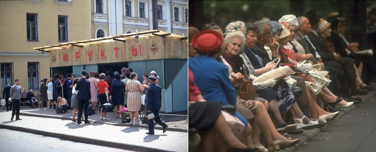 Moscow vs New York: Comparison of two big cities 45 years ago - 30