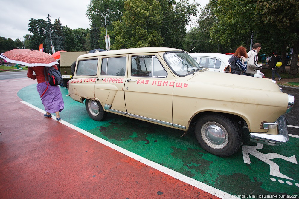 Retro Fest: 3rd festival of retro cars and antiques in Sokolniki Park - 27