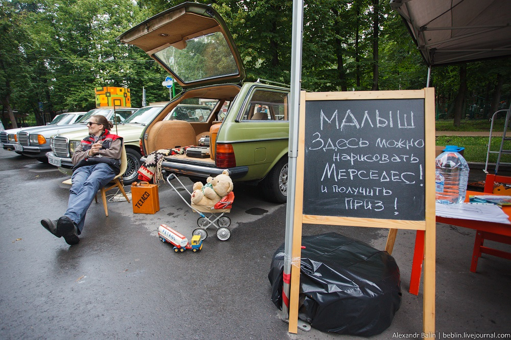 Retro Fest: 3rd festival of retro cars and antiques in Sokolniki Park - 29