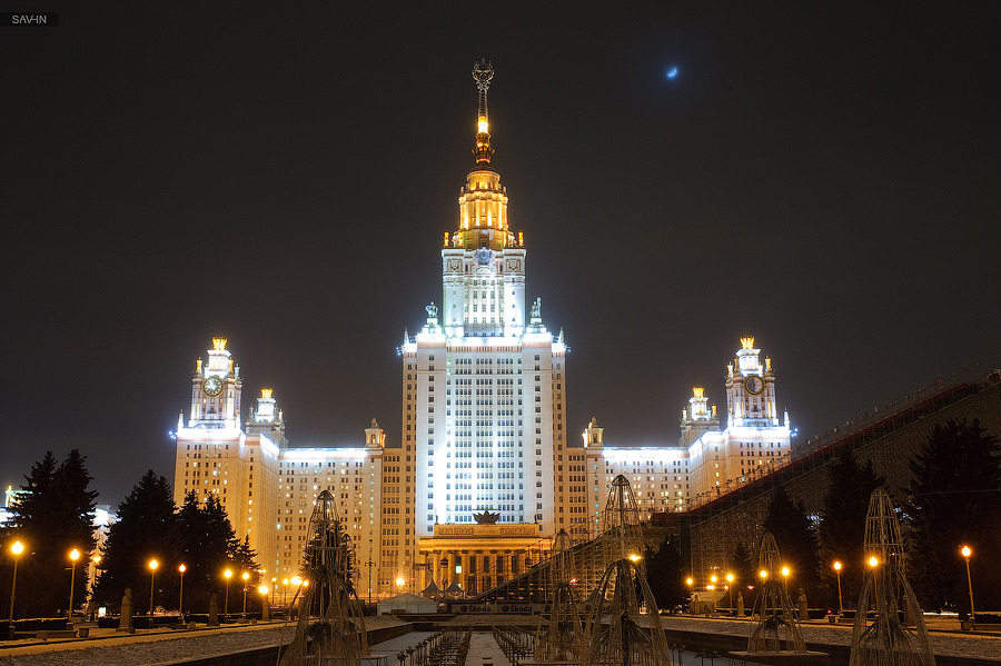 Night Moscow: Brilliant lights of the winter capital city of Russia - 28