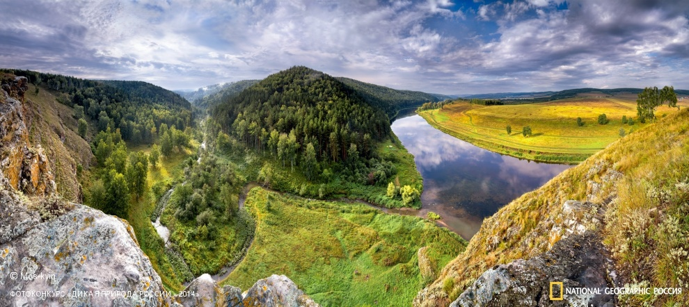 National Geographic: Photo contest Wild Nature of Russia - Part 2 - 23